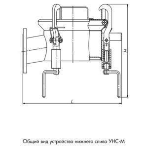 Устройство нижнего слива УНС-М-80
