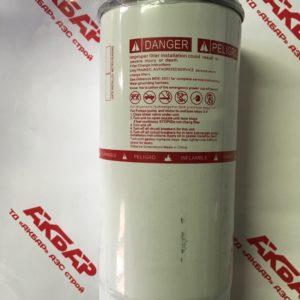 Фильтр ТРК 60 мкр. для дизельного топлива (высокий)