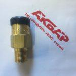 Клапан предохранительный Rego 3129