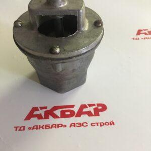 Клапан приемный КП-40. Серпухов.
