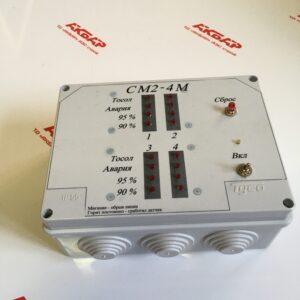 Сигнализатор многоканальный СМ2-4М( для ДНУ)